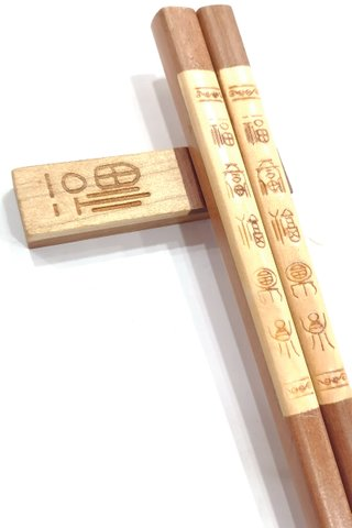 5 Good Luck Design | Ironwood Chopsticks and Holders Dining Set