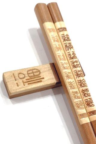 8 Good Luck Design | Ironwood Chopsticks and Holders Dining Set