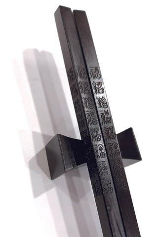 Carved 8 Good Luck Design | Ebony Wood Chopsticks and Holders Dining Set
