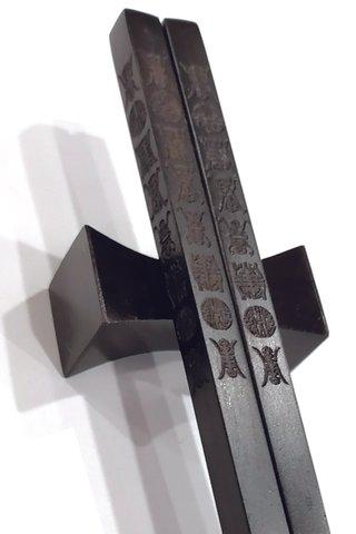 Carved 8 Longlife Design | Ebony Wood Chopsticks and Holders Dining Set