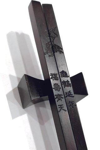 Turtle and Crane Design | Ebony Wood Chopsticks and Holders Dining Set