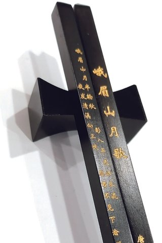Tang Dynasty's Famous Poems Design | Ebony Wood Chopsticks and Holders Dining Set