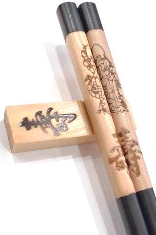 God of Longevity Design Stamped Wood Chopsticks and Holders Dining Set