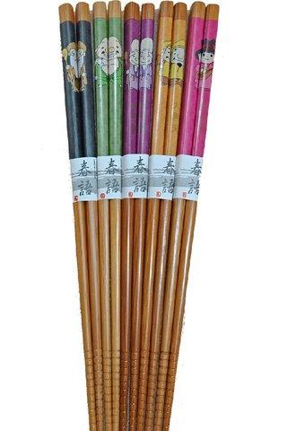 Bamboo Chopsticks Dining Set 22