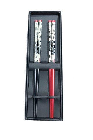 Bamboo Chopsticks Dining Set 37