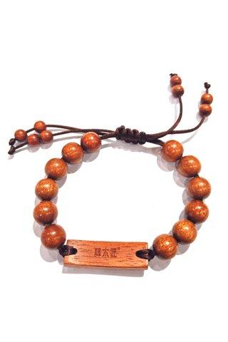 088 | Rose Wood Bracelet