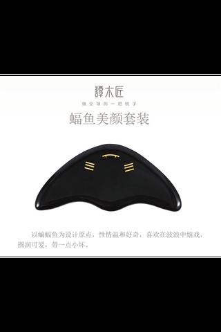 8100375 | Natural Buffalo Horn Stingray Design Scrapping Plate Chinese Massage Gua Sha Tool